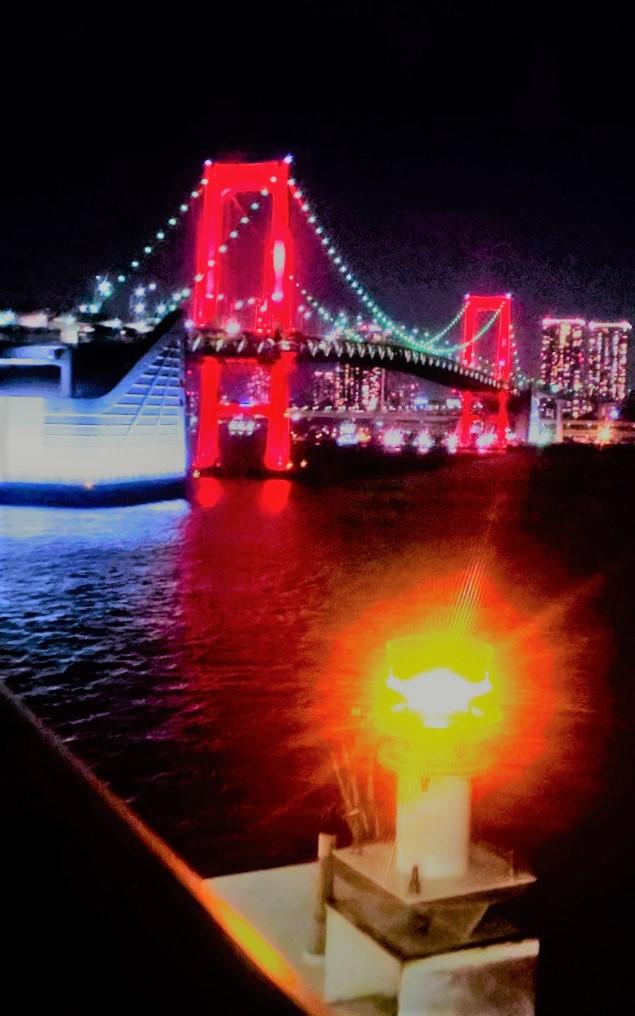 ブリッジ 赤い レインボー
